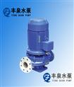 IHG不銹鋼立式管道離心泵