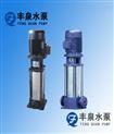 GDLF立式不銹鋼管道離心泵