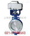 供应D973W-25C电动不锈钢蝶阀