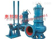 QW-固定式潜水排污泵,QW潜水排污泵,WQ潜水排污泵