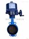 进口电动蝶阀 进口电动蝶阀带反馈功能 进口电动碳钢蝶阀