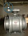 Q47球阀+三片式固定式球阀+金属硬密封球阀+化工部标准