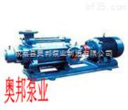TSWA-多級泵,臥式多級泵,臥式多級離心泵,多級離心泵,多級泵原理