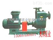 自吸式油泵,耐腐蝕油泵,40CYZ-A-32自吸油泵,CYZ-A不銹鋼自吸泵,