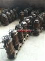 50QW-排污泵,QW潜水排污泵,不锈钢排污泵,撕裂式排污泵