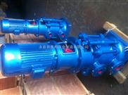 多級泵,多級離心泵,DL多級增壓離心泵,多級管道路離心泵