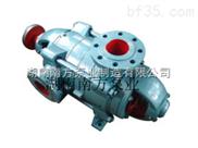 耐磨卧式多级泵|矿用卧式多级离心泵|矿用耐磨多级离心泵