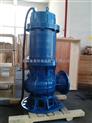 排污泵,不锈钢立式排污泵,立式管道排污泵,撕裂式排污泵,自动式排污泵