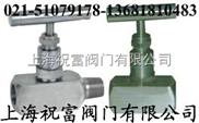 内外螺纹针型阀,J11W,内外螺纹压力表针型阀