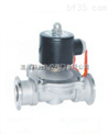 CES快装式不锈钢电磁阀(ZQDCF-06)