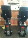 CDLF不锈钢多级泵,QDL立式多级泵,不锈钢轻型多级增压泵,不锈钢立式稳压泵