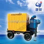 ZBCY型移動式柴油機自吸泵-防臺防汛城市移動搶險排水專業柴油機吸水泵