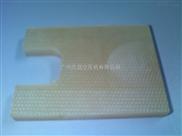 供應日本ULVAC愛發科真空泵滑片,旋片,葉片,刮片,碳精片,碳片-廣州慶益