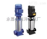 GDL立式管道多级式离心泵
