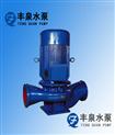 低轉速立式管道離心泵