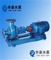 PWF耐腐蝕污水泵