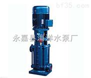 DL系列多级式离心泵