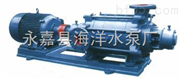 TSWA多级式离心泵