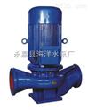 ISG,IHG,IRG立式管道泵