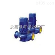 IRGD立式管道離心泵