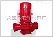 ISGD管道立式离心泵