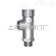 低溫安全閥DA21F-25P