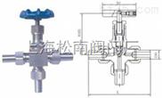 外螺纹三通针型阀J26W-160