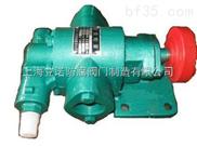 WCB-50不锈钢输油泵/齿轮油泵