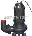 切割式WQK潜水排污泵