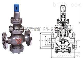y12x/y12f-螺纹水/空气减压阀,高压减压阀图片