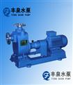 ZWP无堵塞不锈钢自吸排污泵