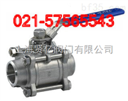 Q61F-16P三片式对焊球阀
