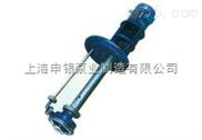 FY型耐腐蚀立式液下泵