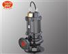 WQ潜水排污泵 防爆潜水排污泵 液下排污泵 自吸排污泵