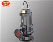 潜水排污泵 防爆潜水排污泵 液下排污泵 自吸排污泵