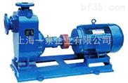 50CYZ-A-35油泵