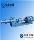 I-1B单螺杆浓浆泵厂家