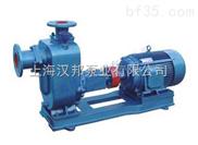 汉邦2 ZX型卧式自吸离心泵、自吸泵、清水泵_1