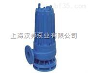 汉邦2 IHF型氟塑料合金化工离心泵、化工泵_1