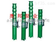 潜水电泵,QJ深井多级潜水泵,家用潜水泵,深井潜水电泵厂家