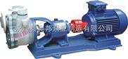 化工離心泵,自吸泵,FZB氟塑料合金自吸泵,耐強腐蝕自吸泵