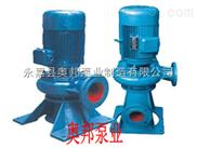 排污泵,LW排污泵,温州排污泵厂家,排污泵特点