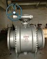 蜗轮传动固定式球阀 Q347F