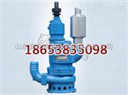 QYW风动潜水泵 QYW25-45排沙排污潜水泵