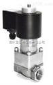 德國GSR 48系列直動式電磁閥