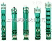 QJ深井潜水电泵/