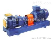 40FB-16型耐腐蚀离心化工泵