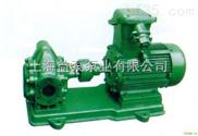 齿轮油泵 KCB齿轮输油泵