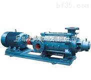 漢邦8 D型臥式離心多級泵、50D8×3