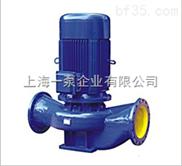 ISG农用水泵批发